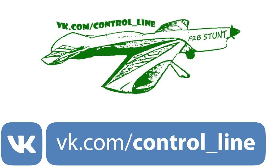 vk.com/control_line